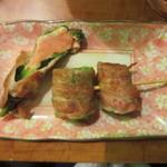 かじしか - レタス明太チーズ 330円