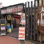 龍鳳 - 大門横丁入ってすぐのところにあります。