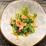 旬彩ごはん あさひや - 春菊と桜海老のお浸し