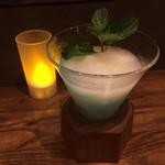 Bar Prima -
