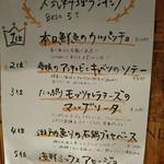 瀬戸内バル Collabo -