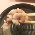 南風酒膳 庵 -