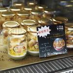 チーズ ピゲ - Bins \680-は期間限定2種類