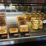 チーズ ピゲ - ショーケース・アップ3
