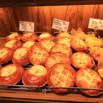 foyer boulanger - 料理写真:今、並べられました