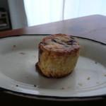 ameen's oven - カラマタオリーブ&グリーンペッパーのスコーン