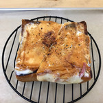 WANDERERS STAND - PIZZA TOAST