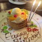 ロマンチック街道 - 料理写真:誕生日メープルトースト