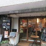 KOOP CAFE - 外観♡