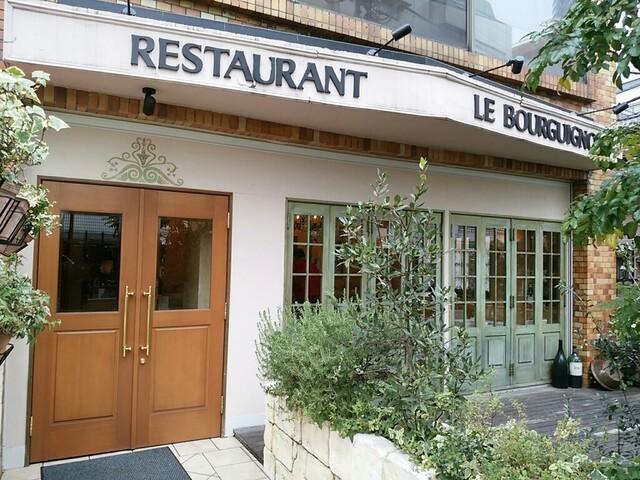 ル・ブルギニオン - お店の外観