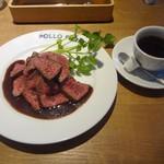 ポロポロ - 石釜焼き肉ランチ:ざぶとんステーキ、コーヒー