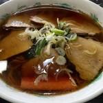 松竹 - チャーシュー麺 アップ