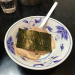 ○決 - 子供に取り皿  チャーシューと海苔がオマケ!