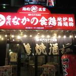 62194756 - お店入口 2017/1