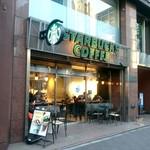 スターバックス・コーヒー - 新宿通り沿い
