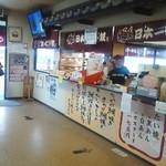 日本一たい焼 奈良桜井店 - 店内