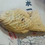 日本一たい焼 奈良桜井店 - チョコたい焼き