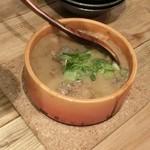 豊後牛ホルモン こだわり米 匠 - 豊後牛土手煮込み580円。トロントロンに煮込まれてます♡