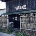蕎香 - お店の外観