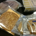 シンフォニー ナガノ - 料理写真: