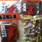 62198476 - 与三郎の豆 (4種類 ) 千葉からの 帰省土産の 中の1つです。歌舞伎の絵柄の 紙包みを開けてみると… 4種類の 豆製品が 入っていました♪2017年1月