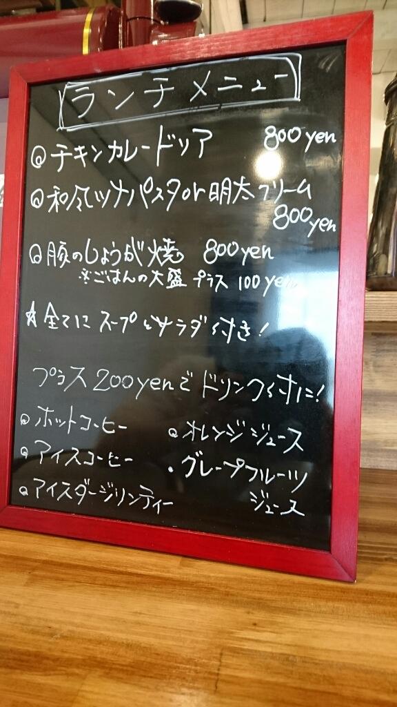 staub cafe TaK