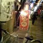 麺 鶴亀屋 - 外観です。