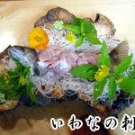 波奈屋 - 料理写真:岩魚のお刺身