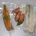 日和佐燻製工房 - トビウオ、ブリ、太刀魚 2017.1