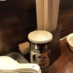 尾道文化ラーメン -