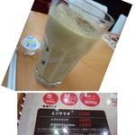 Ciao - ランチ時は指定ドリンクを100円で頂けますので ◆アイスカフェオレを。 量がタップリなのがいいですね。