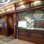 IRISH PUB O'Neill's - お店外観;paseo West 1F.POPな外観がイイですね(^^)b @2017/02/04