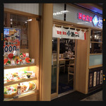 築地食堂 源ちゃん - 外観