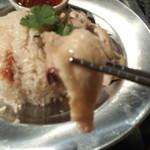 タイ料理 あろいなたべた - チキン