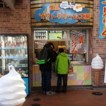 ソフトクリーム工房 - 外観お店より