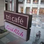 tri cafe - 看板