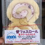 藤島屋菓子店 - 料理写真: