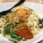 おおぎやラーメン - 料理写真:台湾まぜそば