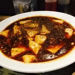 名物!特製麻婆豆腐
