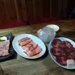 三宅牧場産直焼肉 ユウボク - 料理写真: