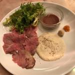 バー&レストラン ポロ -