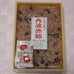 和菓子 なごし - 丹波赤飯 2017.1