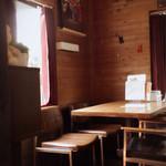 ナユタ食堂 -