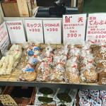 原田水産 - 料理写真:店内
