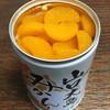 リゾートショップ - 料理写真:山口大島みかん