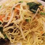 香香飯店 - 海鮮上海焼きそば