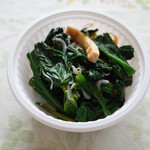キッチンオリジン - ほうれん草のお浸し 税込183円/100g(写真は71g、税込129円)