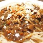Bistro アサヒスタンド - インディアン 700円 の牛すじカレー