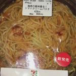 セブンイレブン - 料理写真:新発売 海老の風味香る!トマトクリームパスタ 460円