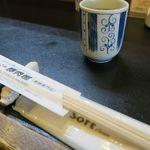 そ!これこれ 豚肉屋 - 奈良・吉野のヒノキの六角箸!